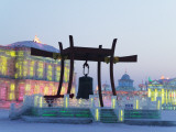 Bronze Bell and Illuminated Ice Sculptures of Traditional Architecture at Ice Festival Photographic Print by Keren Su