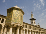 Umayyad Mosque Photographic Print by Holger Leue