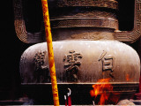 Incense Burner in Front of Lao Lu Hall in Taoist White Cloud Temple Photographic Print by Krzysztof Dydynski