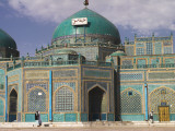 Pilgrims at the Shrine of Hazrat Ali Photographic Print by Jane Sweeney