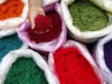 Coloured Sawdust at Solola Sunday Market Photographic Print by Diego Lezama