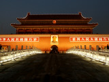 Night at Tiananmen, the Gate of Heavenly Peace Photographic Print by Bruce Bi