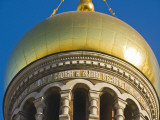 Golden Dome of Vladimirskaya Church Photographic Print by Tim Makins