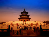 Temple of Heaven Photographic Print by Allan Montaine