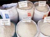 Rice for Sale at Market Photographic Print by Ariadne Van Zandbergen
