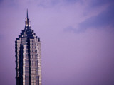 Jinmao Tower Photographic Print by Phil Weymouth