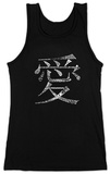 Juniors: Tank Top - Chinese Love symbol T-Shirts