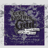 Everlasting God (Purple) Wall Decal