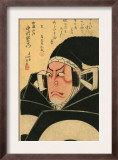 Nakamura, Utaemon, the Actor, in the Role of Kato Kiyomasa Posters by Shunsen Katsukawa