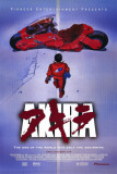 Akira Reproduction image originale