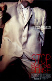 Stop Making Sense Masterprint
