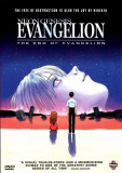 Neon Genesis Evangelion: The End of Evangelion Stampa master