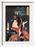 Famous Places in Edo: Ai No Uchi Matched to Oshichi Posters by Kuniteru Utagawa