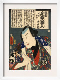 Kabuki Actor Prints by Kunisada Utagawa