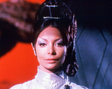 Arlene Martel Photo