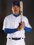 Chicago Cubs Photo Day, MESA, AZ - FEBRUARY 22: Kosuke Fukodome Photographic Print by Ezra Shaw