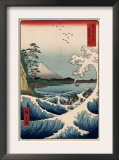 View from Satta Suruga Prints by Ando Hiroshige