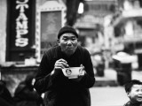 Chinese Man Using Chopsticks To Eat From Bowl, Portrait, Hong Kong Photographic Print by Charles Phelps Cushing
