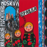 Poupées Russes Print by Sophie Wozniak