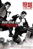 The City of Violence - Korean Style Photographie