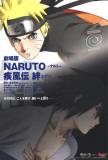 Gekijô ban Naruto: Shippûden - Kizuna - Japanese Style Photo