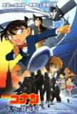 Detective Conan: The Lost Ship in the Sky - Japanese Style Posters
