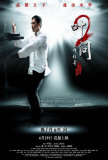 Ip Man 2 - Chinese Style Photographie