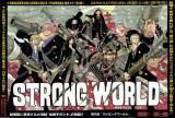 One Piece Film: Strong World - Japanese Style Affischer
