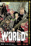 One Piece Film: Strong World - Japanese Style Affiches