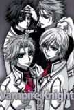 Vampire Knight - Japanese Style Affiches