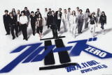 Crows Zero II - Japanese Style Affiches