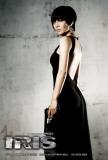 Iris: The Movie - Korean Style Affiches