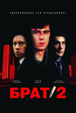 Brat 2 - Russian Style Posters