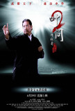 Ip Man 2 - Chinese Style Posters