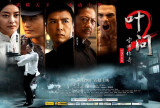 Ip Man 2 - Chinese Style Prints