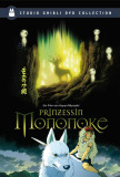 Princesse Mononoke Affiches
