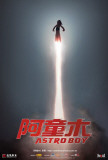 Astro Boy - Chinese Style Poster