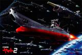 Space Cruiser Yamato 2 - Japanese Style Posters