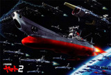 Space Cruiser Yamato 2 - Japanese Style Posters