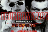 True Romance - Japanese Style Poster