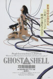 Ghost in the Shell - Japanese Style Pôsters