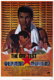 The Greatest Affiches