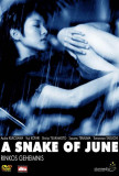 A Snake of June Affiches