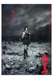 Azumi - Japanese Style Poster