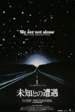 Close Encounters of the Third Kind - Japanese Style Posters