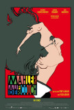 Mahler on the Couch - German Style Posters