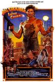 Les aventures de Jack Burton dans les griffes du Mandarin Posters