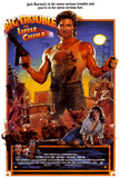 Big Trouble in Little China Posters
