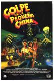 Les aventures de Jack Burton dans les griffes du Mandarin Affiche