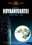 Koyaanisqatsi Prints